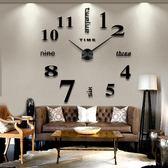 簡約超大掛鐘客廳創意藝術時鐘家用數字鐘表掛表 LQ3290『小美日記』