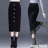 窄裙 加厚水貂絨半身裙中長款黑色針織包臀裙開叉百搭一步裙長裙子 秋季新品