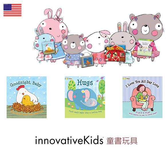 0歲以上 美國 innovativeKids 寶寶緞帶情境書 厚紙書 iaeshop