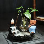 茶寵倒流香可養招財創意陶瓷小和尚紫砂茶玩玻璃花瓶精品擺件 mc8868『東京衣社』