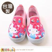女童鞋 台灣製Hello kitty正版休閒鞋 魔法Baby