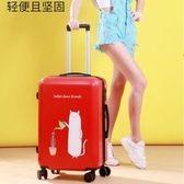 行李箱旅行密碼拉桿箱子萬向輪男女學生可愛韓版小清新卡通24寸20YYJ 阿卡娜