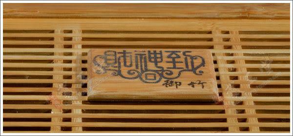 竹制茶盤抽屜儲水式