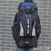 登山包 背包大容量男戶外旅行包輕便旅游雙肩包登山打工行李背囊LB4304【Rose中大尺碼】