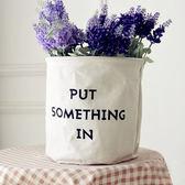 收納籃 髒衣籃 洗衣籃 收納桶 收納袋 棉麻 方形收納筐《生活美學》