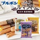 日本 BOURBON 北日本 蘿蔓捲餅乾...