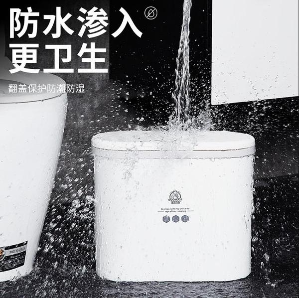 垃圾桶 衛生間垃圾桶家用馬桶紙簍有蓋廁所夾縫窄廚房客廳圾圾垃桶帶蓋 【夏日新品】