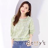 betty's貝蒂思 小方領圓型圖紋五分袖上衣(淺草綠)