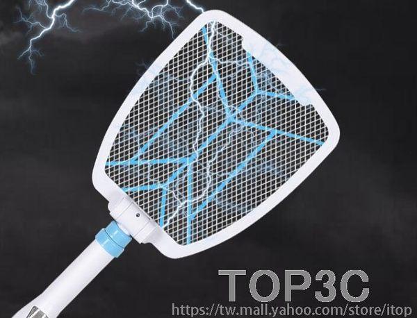 電蚊拍可伸縮充電式電子滅蚊拍家用加長正品電紋拍超強蒼蠅拍強力igo「Top3c」