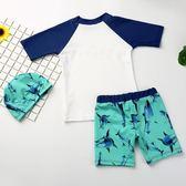 兒童泳衣 男童泳褲泳帽套裝 可愛男孩分體寶寶嬰兒卡通速干游泳衣