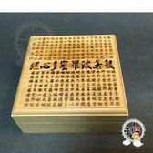 心經 竹製小香爐 10 公分 【十方佛教文物】