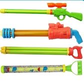 兒童玩具水抽大號針管水搶玩具打針氣筒式高壓水槍嬉水炮漂流玩具 夢露 夢露 YXS