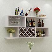 牆上酒櫃壁掛式創意簡約紅酒架客廳實木格子牆壁裝飾置物架YTL·皇者榮耀3C