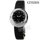 CITIZEN 星辰表 / EX1120-02E / L 光動能 真鑽 藍寶石水晶玻璃 牛皮手錶 銀黑色 32mm