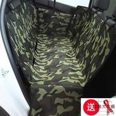 車載狗墊子寵物汽車用坐墊防水后排后座安全座椅【時尚大衣櫥】