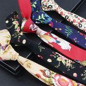 復古正韓窄版領帶5cm男士女生棉質時尚英倫休閒花色潮領帶男 【好康八九折】