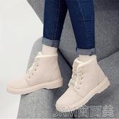 秋冬季加絨加厚雪地靴棉鞋短靴女鞋低跟學生短筒繫帶馬丁靴女靴子 簡而美