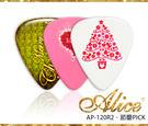 【小麥老師樂器館】PICK 節慶 Alice AP-120R2 【A906】 彈片 撥片 木吉他 烏克麗麗 電吉他