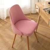 靠背椅子北歐實木網紅臥室書桌椅簡約餐廳家用餐椅現代餐桌椅凳子LX春季新品