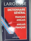 【書寶二手書T1/語言學習_YIV】Standard French-English, English-French Dictionary_Faye Carney
