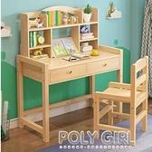 兒童學習桌書桌可升降實木寫字桌椅套裝小學生家用簡約課桌作業桌 ATF 夏季新品