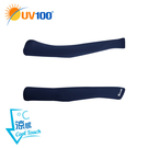UV100 防曬 抗UV-涼感彈力袖套-童