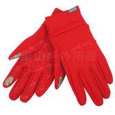 Snow Travel 雪之旅 AR-61紅色 Power stretch 銀纖維觸控手套 透氣/保暖手套/登山/螢幕觸控/彈性手套