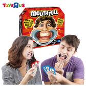 玩具反斗城 大嘴巴遊戲