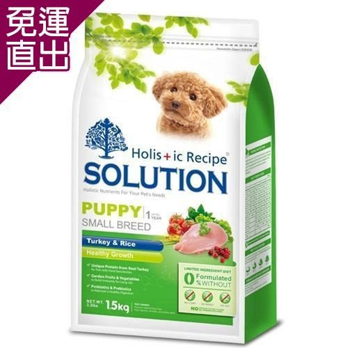 SOLUTION耐吉斯幼犬 聰明成長配方 火雞肉+田園蔬菜3公斤 x 1包【免運直出】