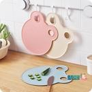 砧板 家用水果切菜板 廚房可愛迷你小砧板...