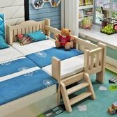 兒童床(送床墊)實木帶圍欄男孩女孩公主床單人床加寬拼接大床【免運】