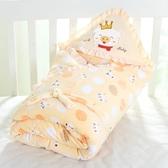 小熊客嬰兒抱被新生兒包被秋冬季初生寶寶用品加大加厚被子可脫膽