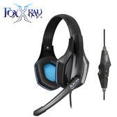 【FoxXRay 狐鐳】 極光響狐 FXR-BA-02 電競耳機麥克風