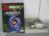【書寶二手書T7/雜誌期刊_RGK】科學人_61~70期間_共10本合售_神秘暗能量