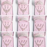 新娘頭飾套裝皇冠三件套韓式婚禮結婚首飾婚紗配飾項錬耳環飾品 薔薇時尚