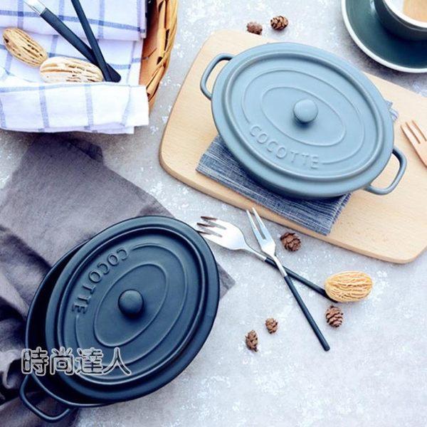 歐式創意烘焙雙耳帶蓋碗烤碗陶瓷微波爐橢圓形焗飯碗餐具燉盅熱賣夯款