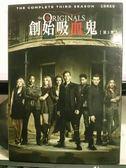 挖寶二手片-R22-028-正版DVD*單套影集【創始吸血鬼 第3季-5碟】-台灣發行正版二手影集 單售