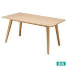 ◎餐桌 ALAND140 NA NITO...