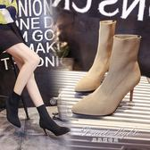 針織毛線襪子靴尖頭細跟高跟短靴女包腿瘦腿彈力靴裸靴 果果輕時尚