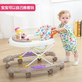 嬰兒學步車6/7-18個月寶寶防側翻多功能可手推易折疊帶音樂學行車  enjoy精品