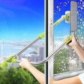 鑫寶鷺擦玻璃器伸縮桿刮玻璃擦雙面擦雙層中空玻璃清潔器擦窗器