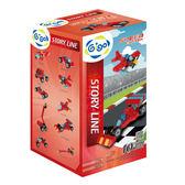 智高2公分積木系列-極速先鋒車 #7426  智高積木 GIGO 科學玩具 (購潮8)