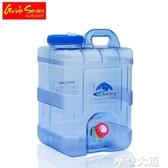 戶外PC水桶方型帶蓋車載野營家用儲水食品級功夫茶道塑料礦泉水桶QM『摩登大道』