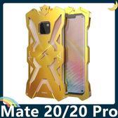 HUAWEI Mate 20/20 Pro 雷神金屬保護框 碳纖後殼 螺絲款 高散熱 全面防護 保護套 手機套 手機殼 華為