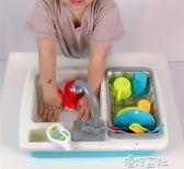 廚房小水池兒童家家酒玩具餐具清潔戲水槽兒童洗碗玩具小孩YYS 港仔會社