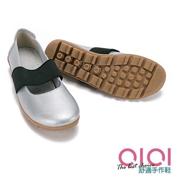 娃娃鞋 寬帶鬆緊撞色真皮娃娃鞋(珠光銀)*0101shoes 【18-8266sil】【現+預】