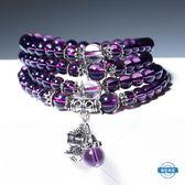聖誕免運熱銷 生肖手串十二生肖雞狗紫水晶手鍊女款本命年手串人造水晶飾品