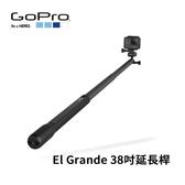 GoPro El Grande 38吋延長桿+固定座 AGXTS-001