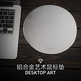 英菲克PD22鋁合金金屬感滑鼠墊筆記電腦辦公可愛小號超大合金裝備硬質桌墊滑鼠墊