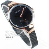 Kimio金米歐 都會知性 簡約氣質腕錶 防水手錶 米蘭帶 手鍊錶 細手環 玫瑰金x黑 女錶 K6332黑